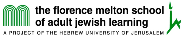 Former program of the Agency for Jewish Education, Co-Sponsored by Jewish ...