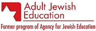New Adult Jewish Education Program